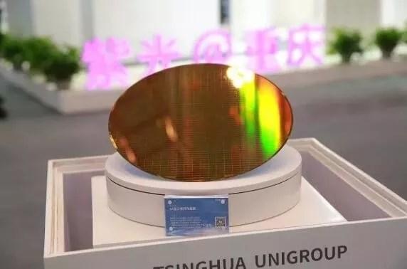 紫光出席智博会 首次展示旗下3D NAND闪存芯片