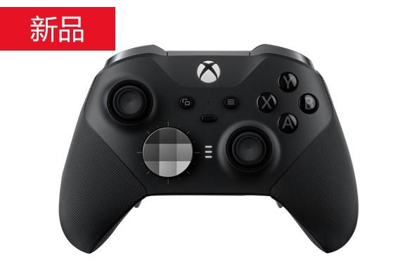 微软Xbox精英无线手柄2代8月29日开启预售 支持多种自定义方式