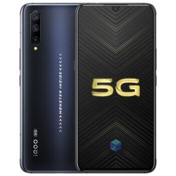 10点再次开售: vivo iQOO Pro手机5G版3798元
