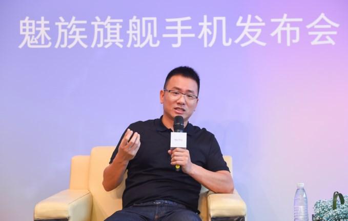IT之家采访魅族华海良:Flyme是最重视用户体验的