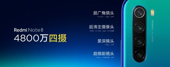 Redmi Note 8手机4800万四摄样张公布