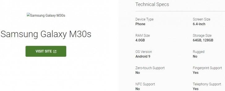 三星Galaxy M30s现身谷歌企业界面:不支持NFC