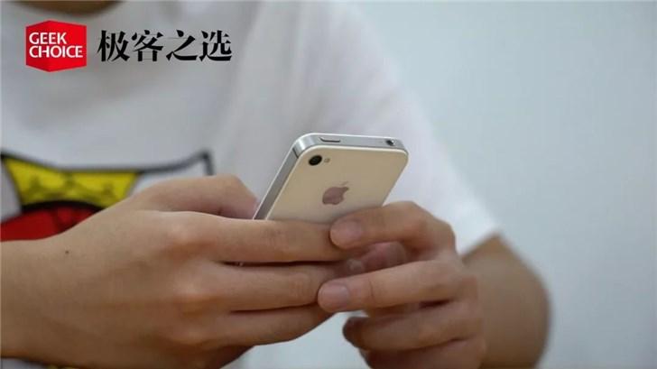 苹果iPhone 4:乔布斯最后得意之作,时隔九年依然经典