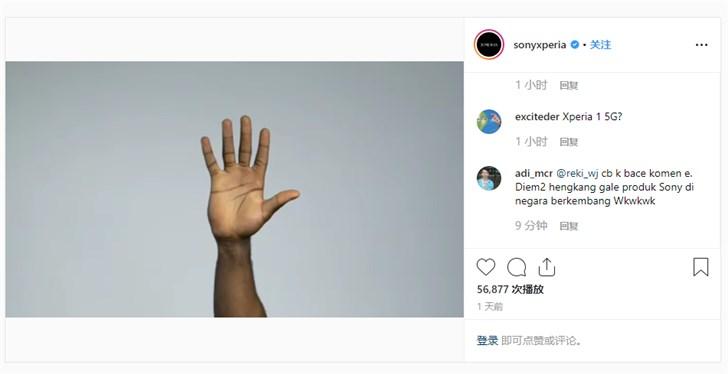 """索尼自曝:将推""""小屏""""Xperia手机"""