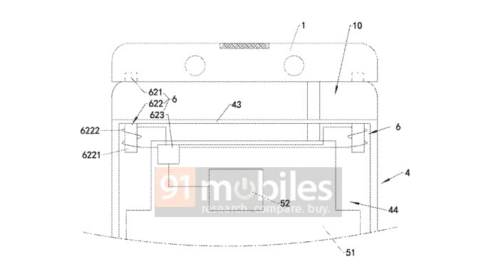 OPPO升降式镜头设计专利曝光,或用于Find系列