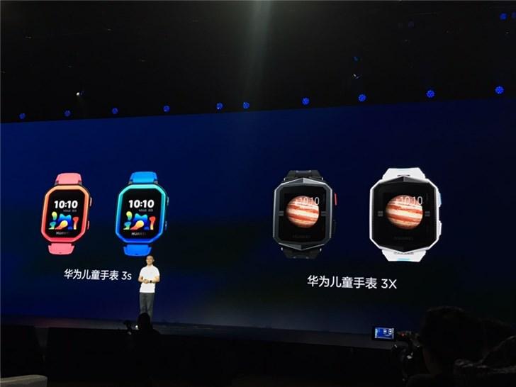 华为儿童手表3系列新品正式发布:多重AI定位,
