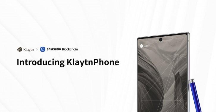三星在韩国推出KlaytnPhone区块链版Note10 5G