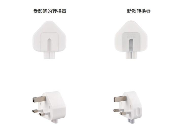 苹果召回部分进口三插交流电源插头转换器 存在安全隐患