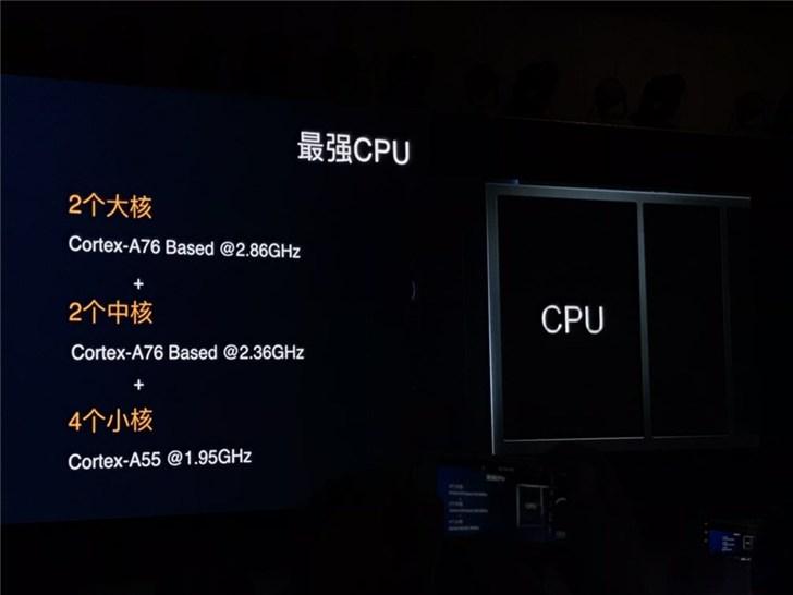 华为发布全球首款旗舰5G SoC麒麟990:支持SA/NSA,集成5G基带