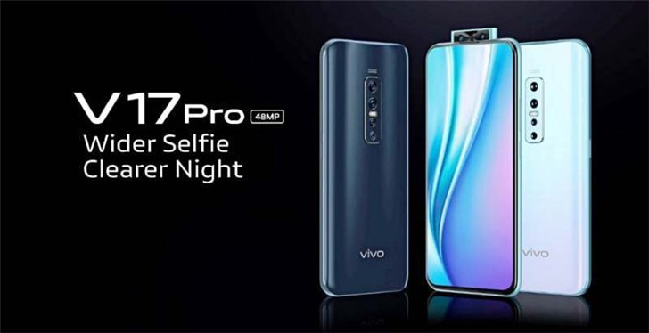 vivo V17 Pro渲染图公布:确认后置四摄+前置升降双