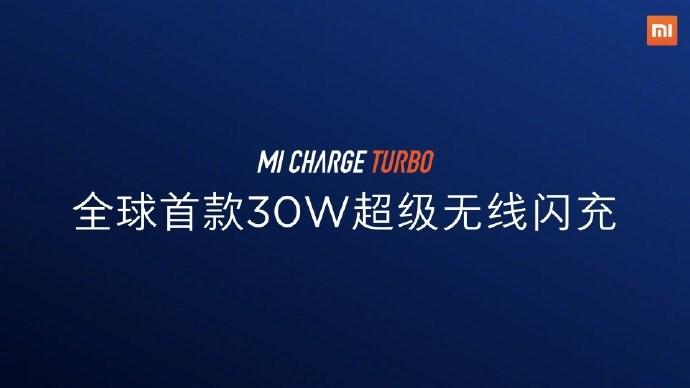 小米公布MI CHARGE TURBO 可将4000mAh电池20分钟充电至50%