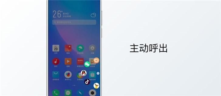 魅族手机详解Flyme 8小窗模式 2.0功能特性