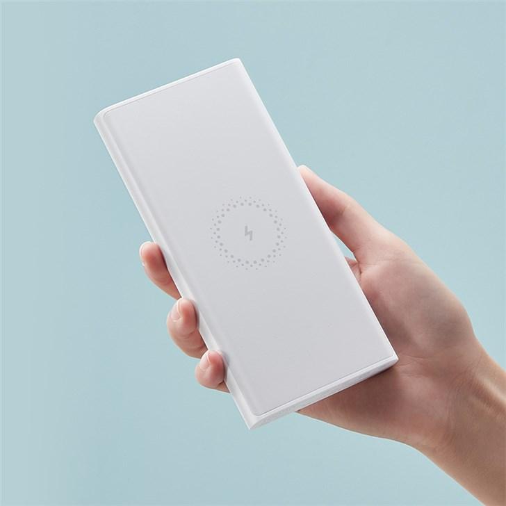 129元,小米发布无线充电宝青春版:双向18W快充