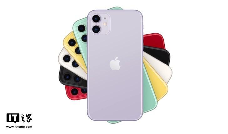 想买苹果iPhone11的还挺多,天猫预约量同比增长200%