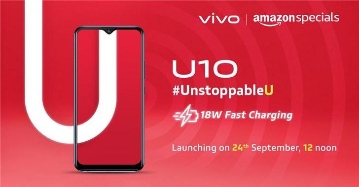 vivo U10将于9月24日登陆印度市场 采用水滴屏设计