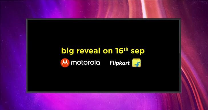 摩托罗拉首款智能电视将于9月16日亮相,首发印