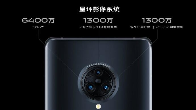 vivo NEX 3相机配置公布:6400万主摄+1300万长焦+1300万广