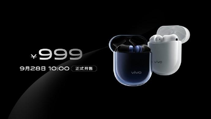 vivo TWS Earphone耳机发布:双路传输,最低180ms延迟