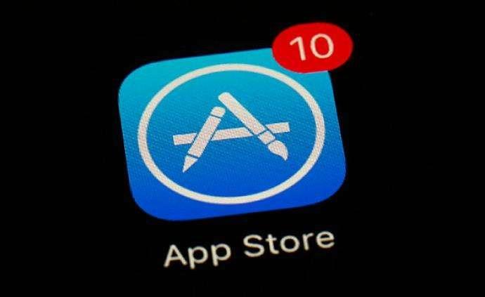 iPhone用户开网盘会员比安卓贵10元,北京一用户告