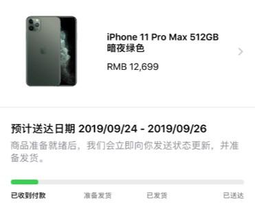 苹果iPhone 11系列破发?不,绿色款售价恐怕只升不降}
