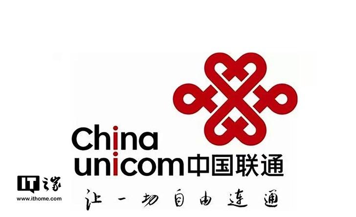 中国联通打通首例5G SA网络高清通话