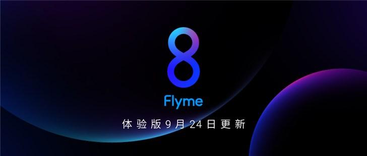 魅族16thFlyme8体验版刷机包下载,魅族16th Flyme 8.9.9.24 beta固件官方最新版