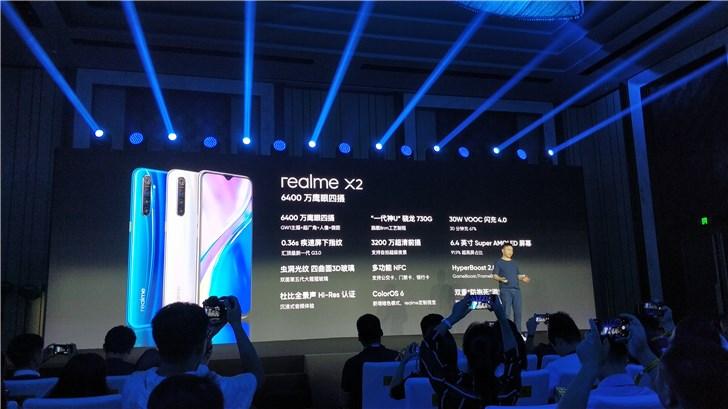 Realme X2正式发布,6400万鹰眼四摄/骁龙730G,售价