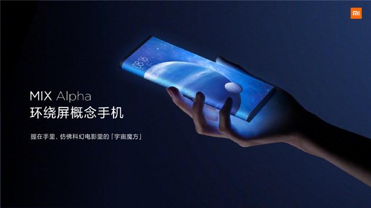 小米MIX Alpha 5G概念手机汇总:180.6%屏占比环绕屏