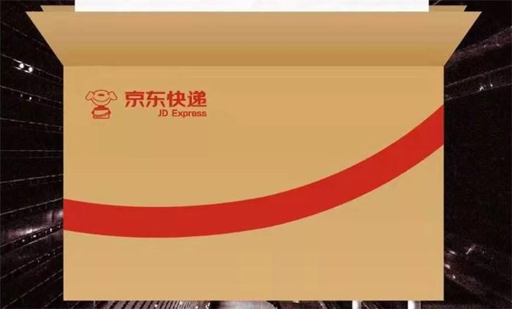 京东Plus会员推出新权益:每月三元快递立减券}