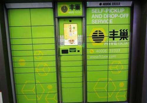 10月1日起,快递要不要放快递柜由寄件人和收件