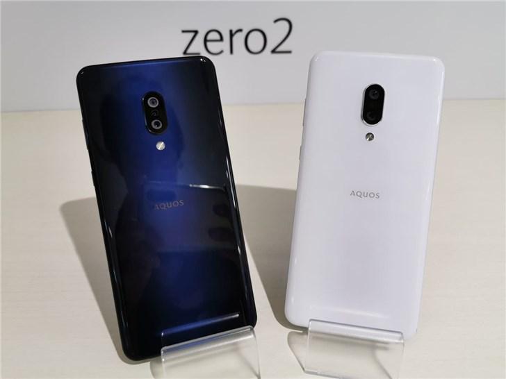 夏普发布全球首款240Hz刷新率智能手机AQUOS zero2