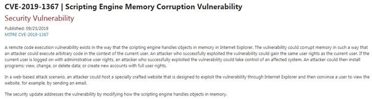 微软IE浏览器存在远程代码执行漏洞,攻击者可借此控制系统