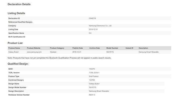 三星Galaxy Buds +真无线耳机获蓝牙认证