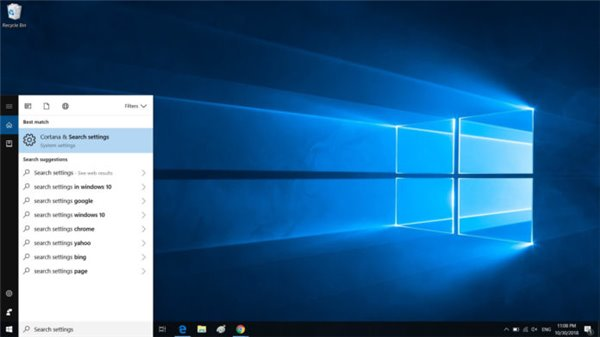 微软计划解决Windows 10搜索的问题