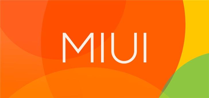 红米6/小米平板4等6款机型停止MIUI开发版内测公测