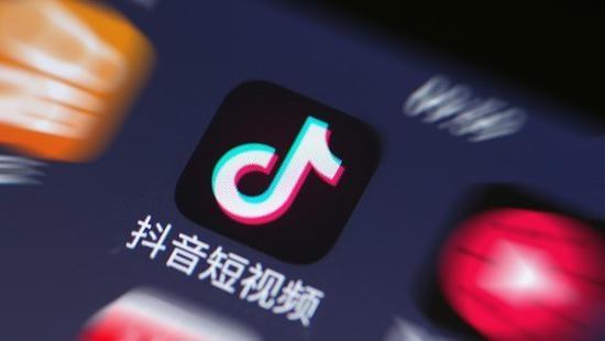 抖音推出春节红包活动:共20亿元奖金,含1万个万元锦鲤红包