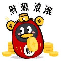 """腾讯QQ公布2020年春节红包活动:""""鼓力全开"""",答题抢荷包}"""