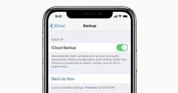 路透社:迫于FBI压力,苹果放弃端到端加密iCloud备份