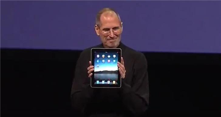 今天,是史蒂夫·乔布斯发布苹果初代iPad十周年