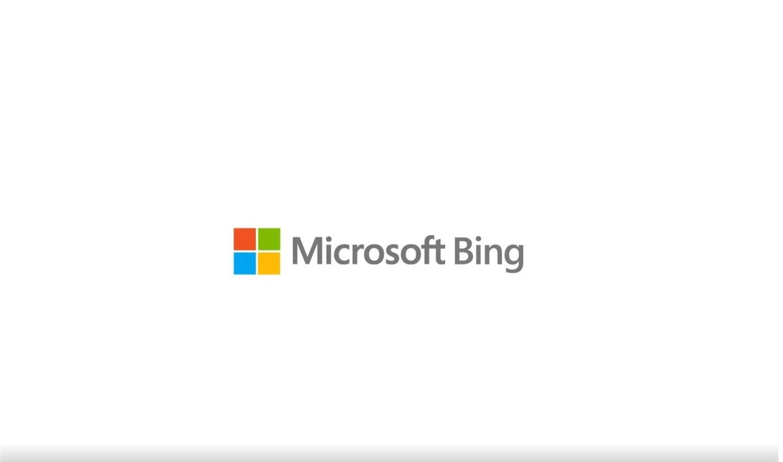 微软重塑Bing搜索 Bing品牌正式更名