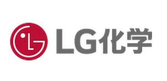LG化学电池业务第三季营业利润9.9亿元,创下史上新高