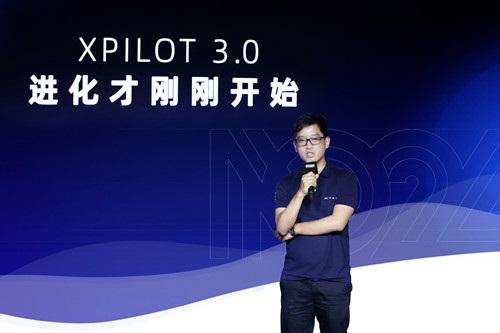 小鹏汽车吴新宙:XPilot 3.0 将在 2021 年 Q1 推出