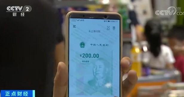 央行回应:纸钞能买的东西数字人民币也能购买