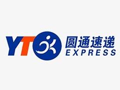 40 万条个人信息泄露,上海市网信办约谈圆通速递责令整改