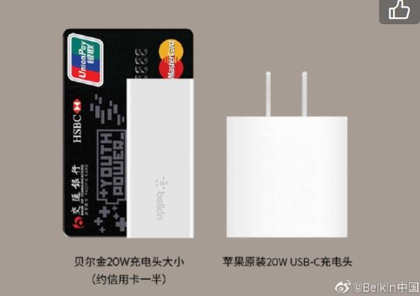 贝尔金上架 20W USB-C 氮化镓壁式充电器,比苹果原装小 40%