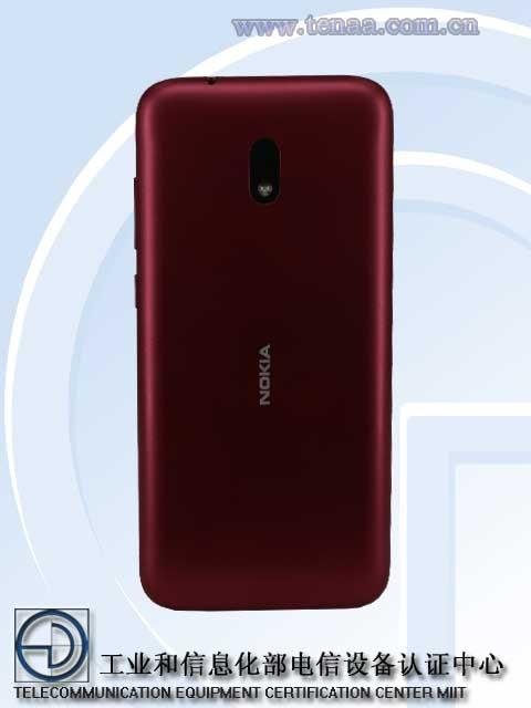 诺基亚全新智能手机入网:重 122 克,搭载 Android 10