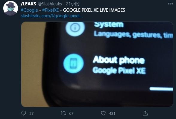谷歌 Pixel XE 曝光:搭载 8 核 SoC