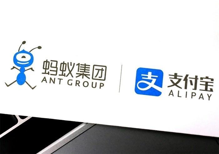 新加坡公布数字银行执照申请结果:蚂蚁集团入选