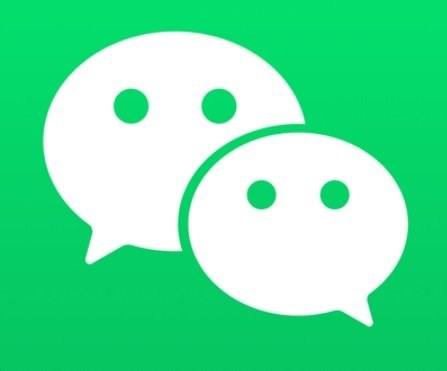 微信发布安卓内测版 7.0.23 更新