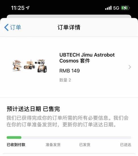 """官网"""" 1499 卖 149 """"价格乌龙后苹果全部砍单,律师分析:用户无法去法院提起诉讼"""